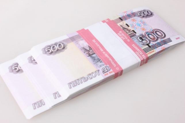 Деньги не настоящие упаковка по 500 руб.