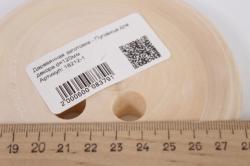 деревяннаязаготовка-пуговицадлядекораd=120мм