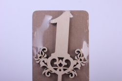 Деревянная заготовка - Топпер цифры 1 дизайн №1, высота 20см, фанера 3мм 108085
