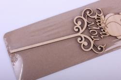 деревянная заготовка - топпер зайчик мой 27,5*8,5см, фанера 4мм  108084