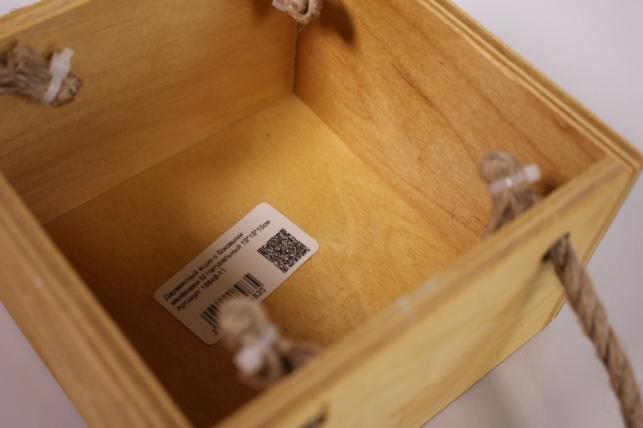 деревянныйящиксбоковымиверёвкамимнатуральный15*15*10см