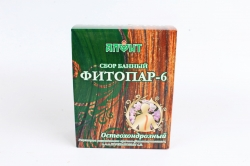 Фитопар-3 Остеохондрозный