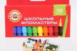 Фломастеры цветные (12 цветов)