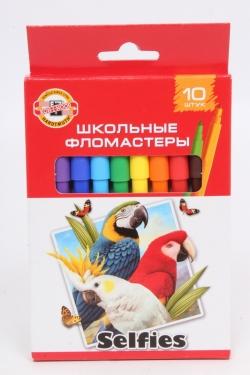 Фломастеры цветные (10 цветов)