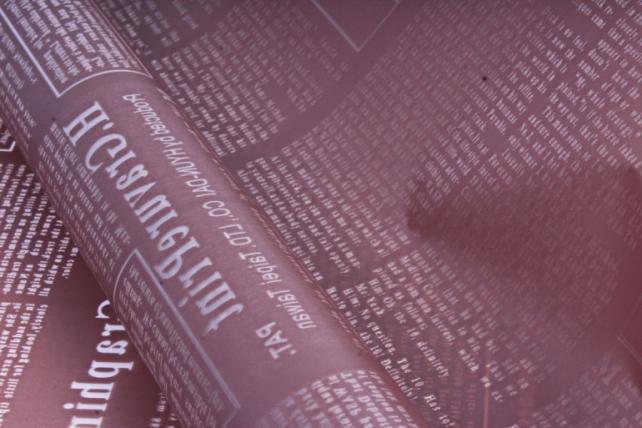 """Флористическая пленка """"Новости"""", 58 см х 5 м, Коричневый (М)"""