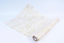 "Флористический Пергамент ""Афиша"", 50cm*10m, (Золото на белом, WXP-52) (М)"