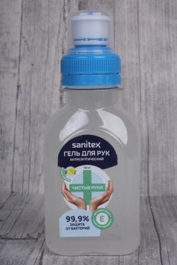 Гель антисептик для рук Sanitex 100мл с ароматом лимона