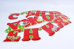 Гирлянда-буквы С Днем Рождения! (божьи коровки),с блёстками, 200см, 210810
