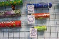 Хлопушки пневмотические с конфетти