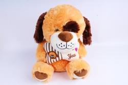 Игрушка мягкая - (Г) Собака с косточкой рыжая 30см, арт.20274-30