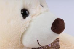 игрушка мягкая медведь шампань 50см аг-20226/50