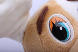 игрушка мягкая собака h=22см - дружок бежевый 12218/22