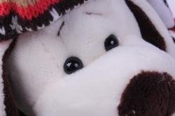 игрушка мягкая собака в тёмной шапке 24 см ма-18695/с