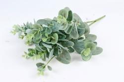 Искусственное растение - Букет эвкалипта латекс 45 см LIU421