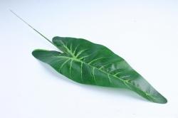 Искусственное растение - Лист Антуриума 54 см 1950