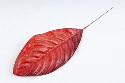 Искусственное растение - Лист Кротона терракотовый  DY1-2235