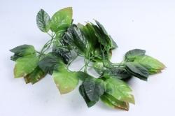 Искусственное растение - Листики розы d=23см  (10 шт в уп) 9797