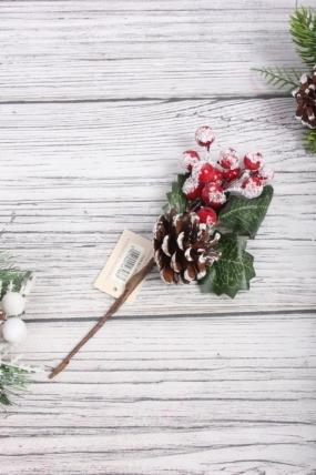Искусственное растение - Новогодняя  ветка с красными шариками 20 см KBG357