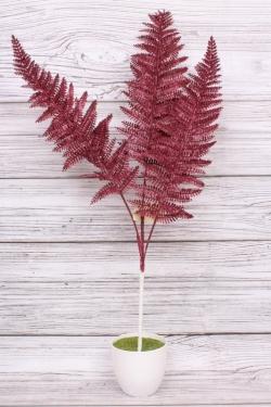 Искусственное растение - Папоротник шелковистый бордо Н=70 см В10909