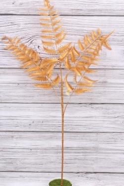 Искусственное растение - Папоротник высокий золото Н=81 см В10898