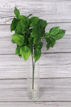 Искусственное растение - Веточка травы Колеус  32см 9KW7881
