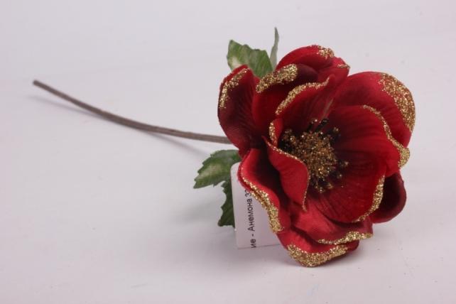 Искусственное растение - Анемона 33 см красная 71163