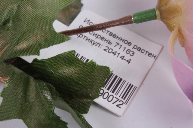 искусственное растение - анемона 33 см сирень 71163
