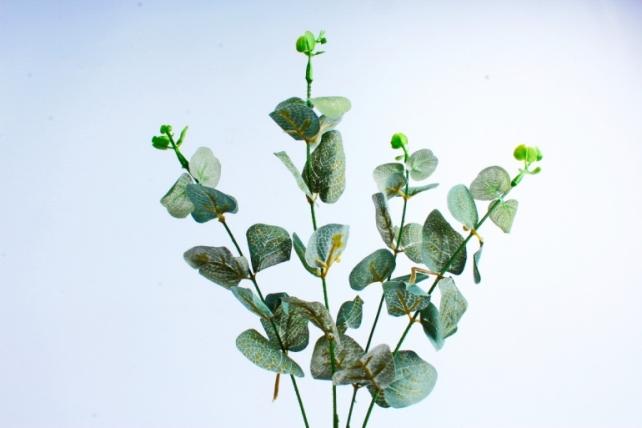 Искусственное растение -  Эвкалипт ветка  8KL984