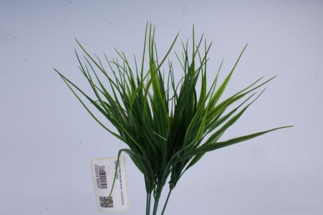 искусственное растение - осока 30 см