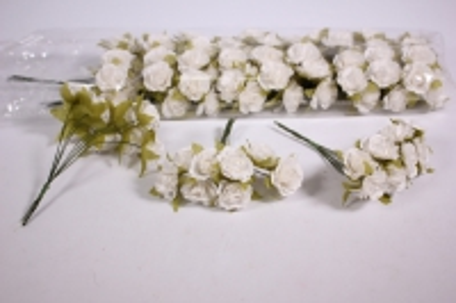 Искусственные цветы бумажные 2,5см Белые (72шт в уп) CF10-L1320