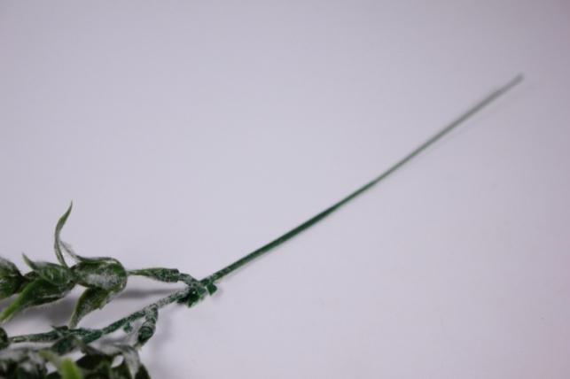 искусственные растения - 9810 ветка бело/зеленая 40см