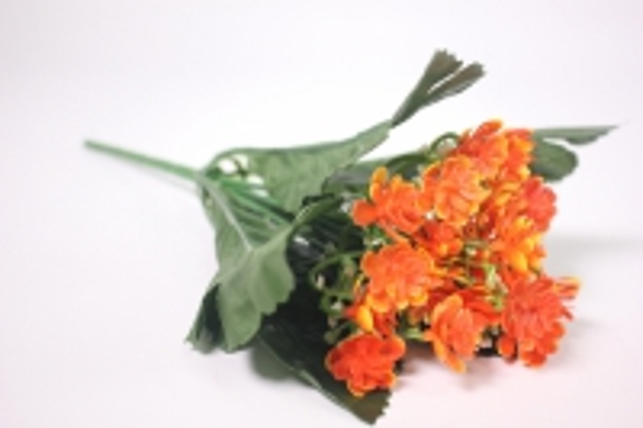 Искусственные растения - Цветочки мелкие оранжевые 25см