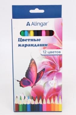 Карандаши цветные Бабочка (12 цветов)