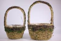 Кашпо для цветов(кашпо) - Комплект корзин из травы набор из 2-х шт (Код SL16A455)