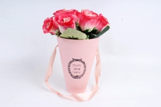 Кашпо-Коробка под цветы конус персик (W9213) М 7897