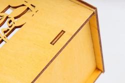 Кашпо-ящик (С) для цветов  1 сентября Желтый