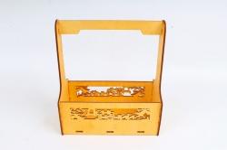 Кашпо-ящик (С) для цветов  День знаний Желтый
