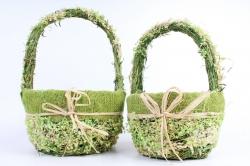 Комплект корзин из травы набор из 2-х шт  SL17100