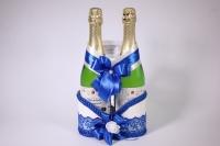 Корзина под шампанское - бело/синяя (1)