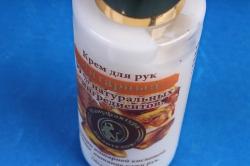 Крем для рук «Янтарный», 100гр, дозатор