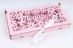 """Купюрница """"Подарок"""" с цветами   МДФ 3мм,  Розовый пастель-белый Сув600-02-3903"""
