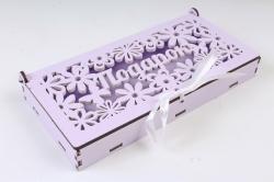 """Купюрница """"Подарок"""" с цветами  МДФ 3мм,  Сиреневый пастель-белый Сув600-02-4003"""