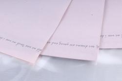 """Ламинированный фетр с пленкой """"Готовое решение под мини букет"""", 52,50 см х 30 см Чайная Роза (20шт/у"""