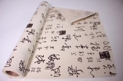 Лён в рулоне  (48см*5ярд) с рисунком Китайское слово