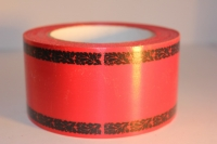 траурная ритуальная лента 6,0 см 50 ярдов дубки простые лента 6х50у красная р693 P693