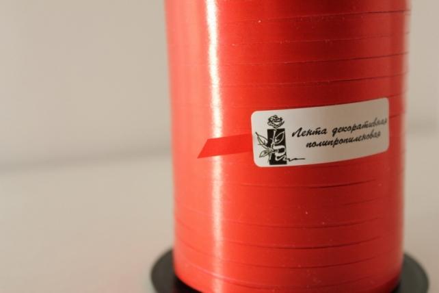 0,5 см х 500м лента простая 0,5х500м - красная p0526 Р0526