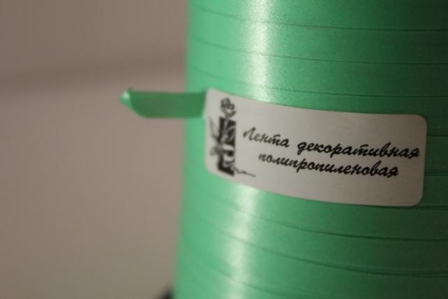 0,5 см х 500м лента простая 0,5х500м - зелёная p0516 Р0516