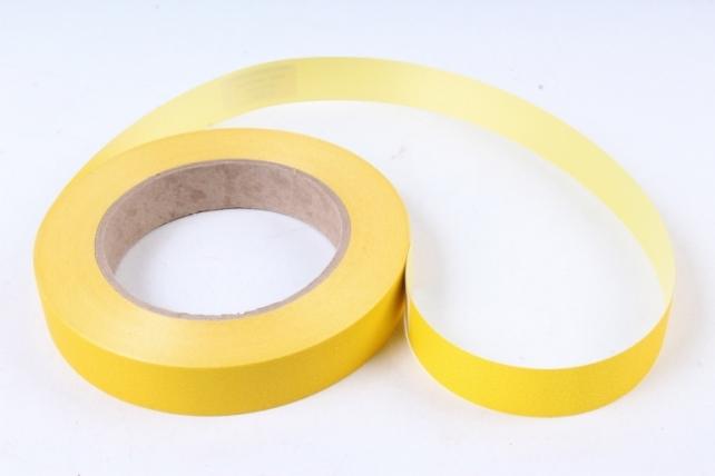 Лента простая 2х50м матовая Жёлтая К203