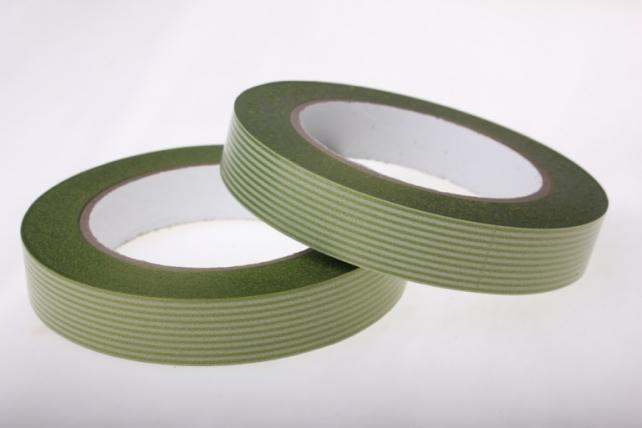 "2,0 см х 50м ""эко"" лента простая (2см*50м) эко р2169 оливковый P2169"