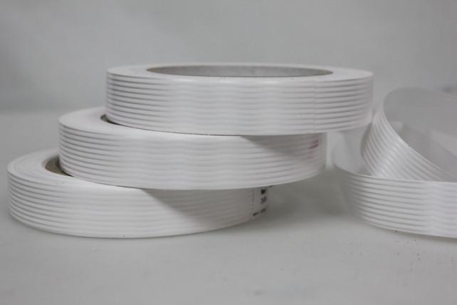 """2,0 см х 50м """"эко"""" лента простая (2см х 50м) эко р2161 белый P2161"""